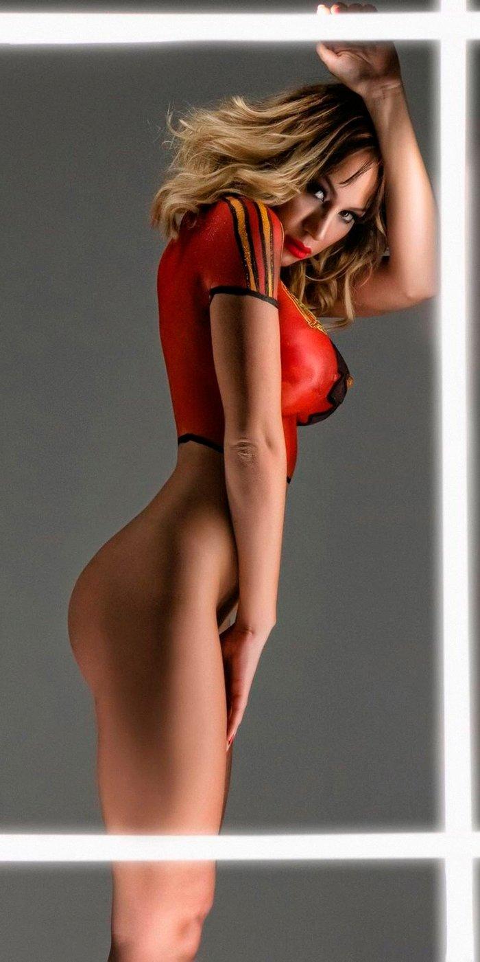 Patricia Steisy Desnuda Revista Primera Línea