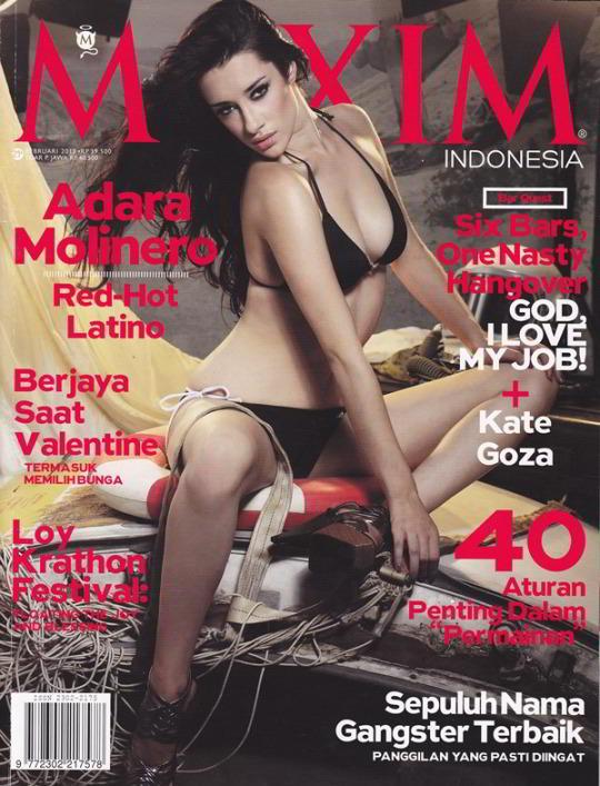 Revista Maxim Adara GH17