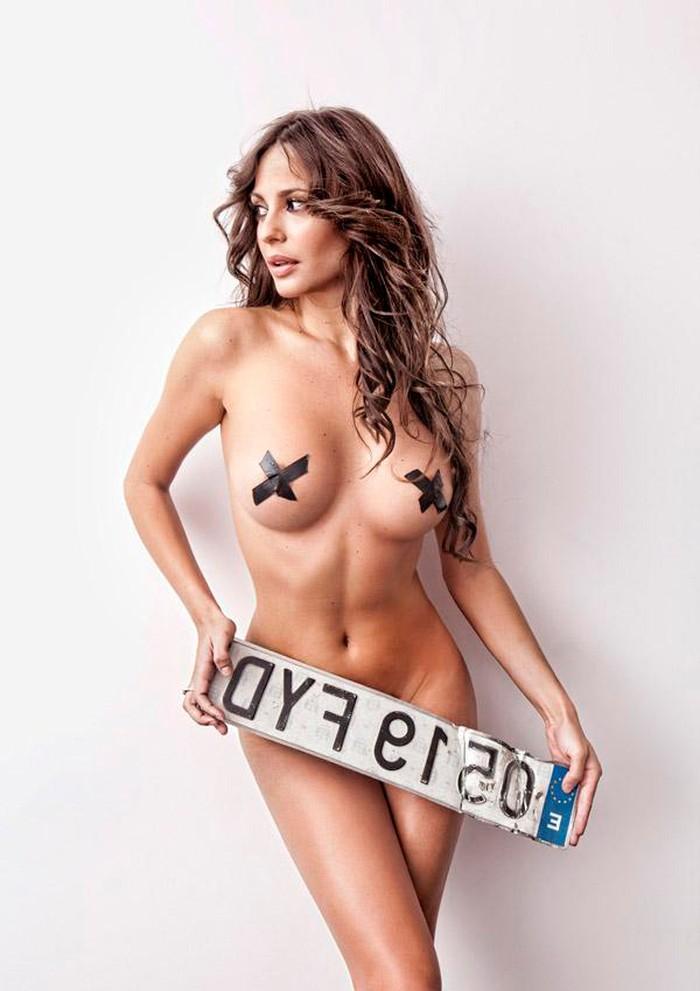 Begoña Alonso desnuda portada revista