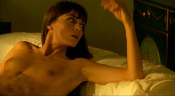 Irene Arcos topless El Embarcadero