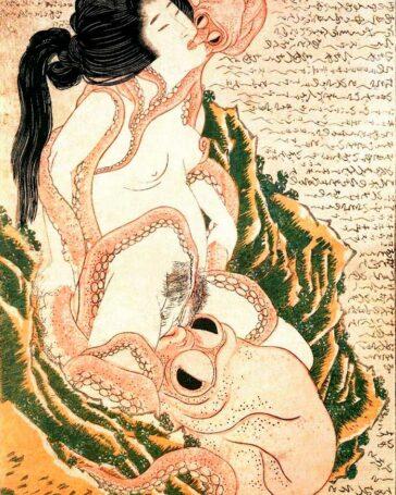 Hentai Tentáculos Origen Porno Monstruos Penetraciones